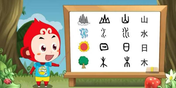 识字软件_识字启蒙软件哪个好_识字软件免费_幼儿识字软件