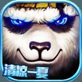 太极熊猫官方正版1.1.68手机版