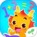 小伴龙玩数学app官方版v2.5.0最新版