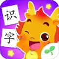 小伴龙识字app最新版v1.20.0安卓版
