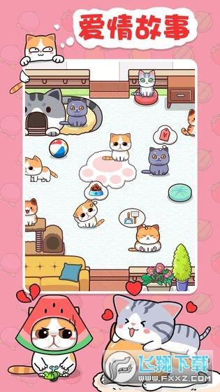 蓝星猫猫教安卓中文版v2.13.2最新版截图3