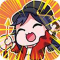 少女是射手抖音官方版v1.0安卓版