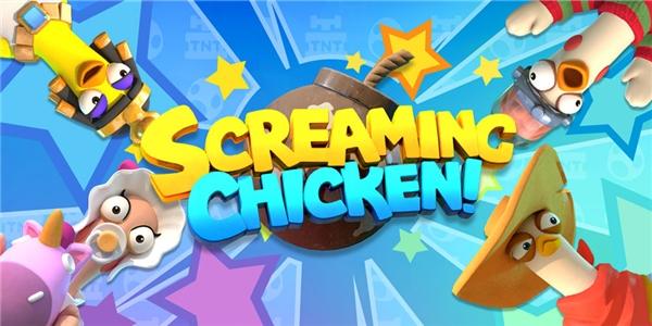 炸鸡派对游戏_鸡你太美2炸鸡派对下载_炸鸡派对手游下载
