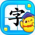 叫叫识字app免费版v2.43.1最新版