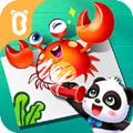 寶寶顏色夢工場雙語版遊戲v9.49.00.00最新版