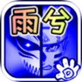 死神vs火影bvn雨兮改最新版v3.6