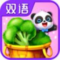 寶寶愛水果蔬菜遊戲免費版v9.50.00.00安卓版