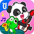 寶寶巴士音樂派對遊戲v9.48.00.00最新版