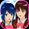 樱花校园模拟器超级更新的版本v1.037.14中文版