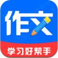 语文作文大师app1.0.0 安卓版