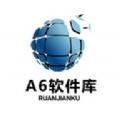 A6软件库蓝奏云v1.0官方版
