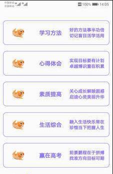 湖北高中网课app2020最新版