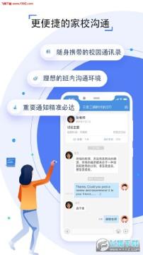 CCtalk免费在线学习app