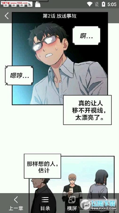 mimei.app破解版