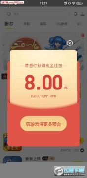 火种游戏赚钱app官网版