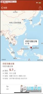 地震云波报app官网中文版
