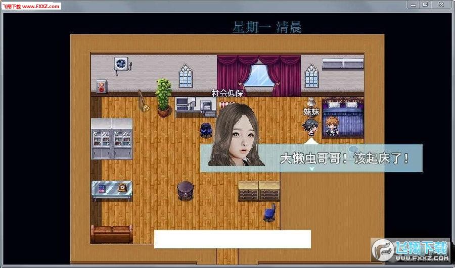 袭梦都市中文版