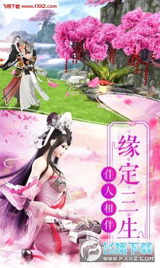 青云3涅��GM版