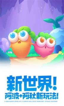 BK萝卜app官网正式版