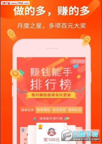 享乐多app全新线上推广版