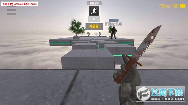 CS跳跃模拟器手机版