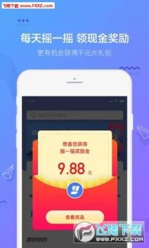 摇钱花虚拟电子卡赚钱app