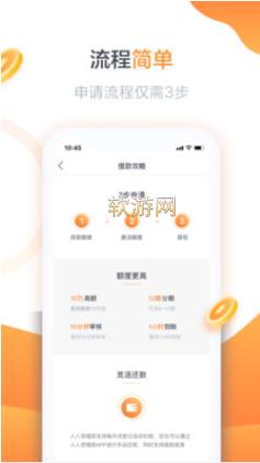 新品借app