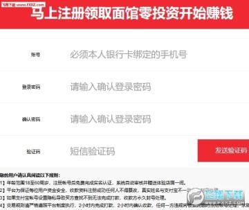 桂喜火锅面app官网安卓版