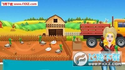 鸭农场养殖红包版