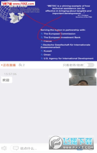 多贝云教室邀请码官网登录入口