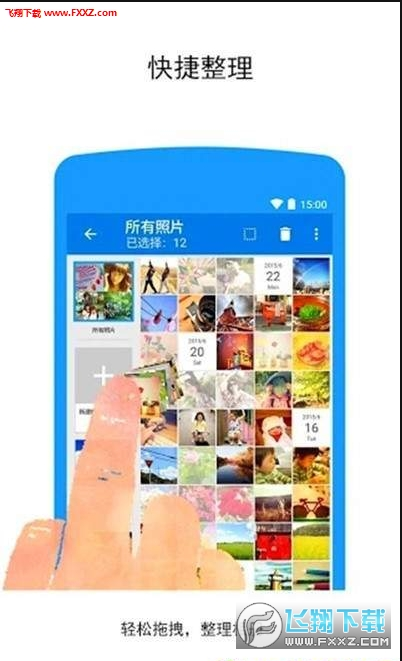 梦幻滤镜相册app官方版