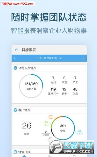 钉钉网上课堂2020最新app