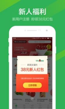 叮咚买菜app安卓版