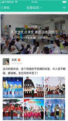 赣教云江西省中小学线上教学平台入口