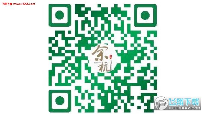 杭州余杭绿码登录入口