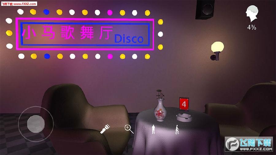 孙美琪疑案DLC茉莉手游