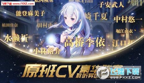 幻界战歌手游官方版