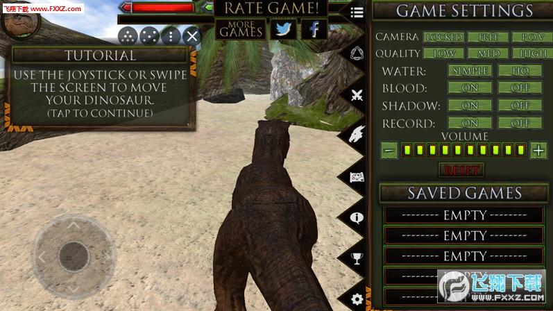 终极恐龙模拟器破解版无限经验版