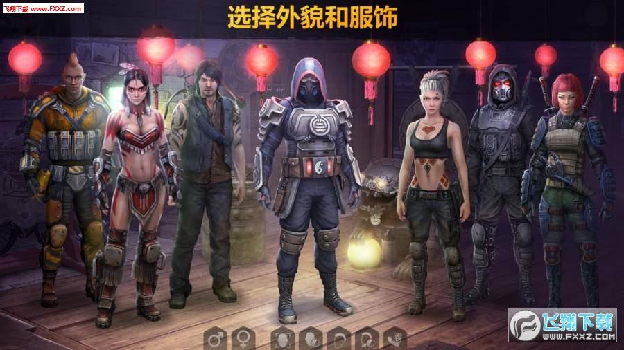 僵尸的黎明生存中文版