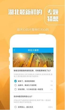 长江云TV手机版
