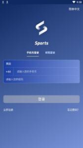 Sports运动链区块链项目赚钱软件
