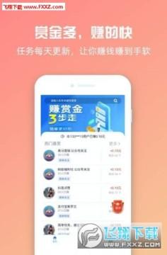 赏链app官网最新版