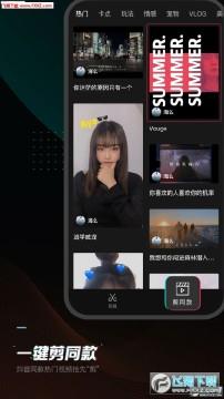 抖音情人节创意制作软件app