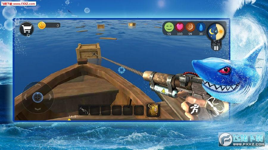 海洋求生世界安卓版