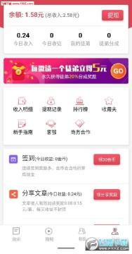 方广资讯app安卓最新版