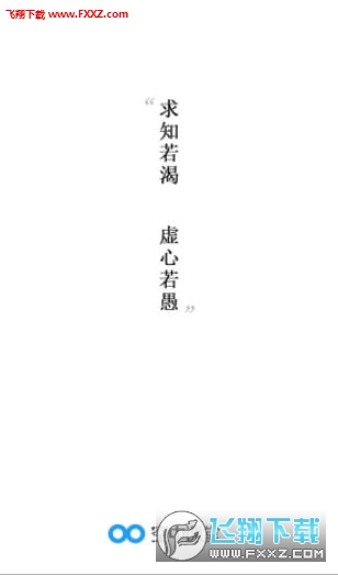 滨州空中课堂网址登录