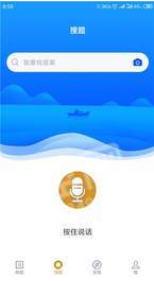 公关关系自考app官方手机版