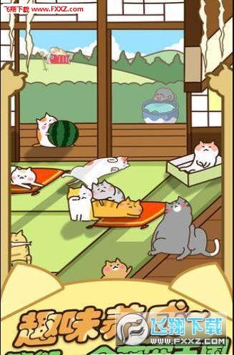 猫咪田园红包版
