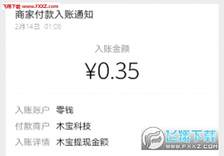 木��每天�5元app手�C版