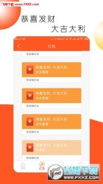 悬赏猫福利赚app红包版